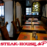 Logo, Steak-House Nr. 1, Kiel